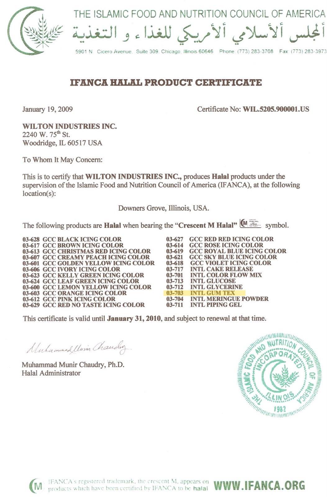 Gumtex Halal Certification Yes Cakestories