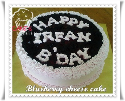 Cake Images With Name Irfan : Promise is still promise?? CakeStories